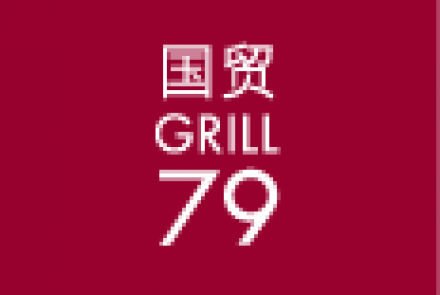 Grill 79