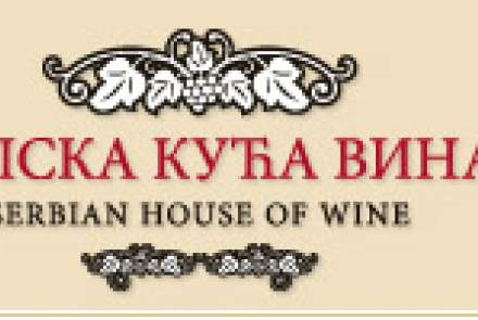 Serbian House of Wine