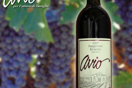 Avio Vineyards and Winery