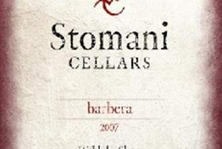 Stomani Cellars and Winery